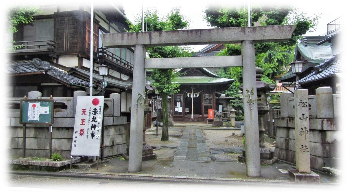 f:id:owari-nagoya55:20200707092356j:plain