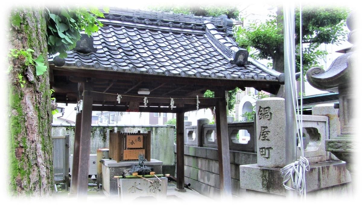 f:id:owari-nagoya55:20200707092502j:plain
