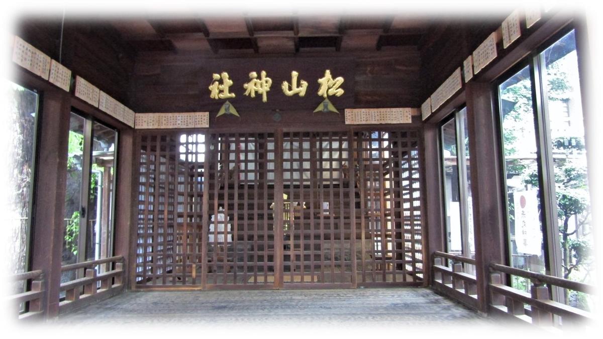 f:id:owari-nagoya55:20200707092628j:plain