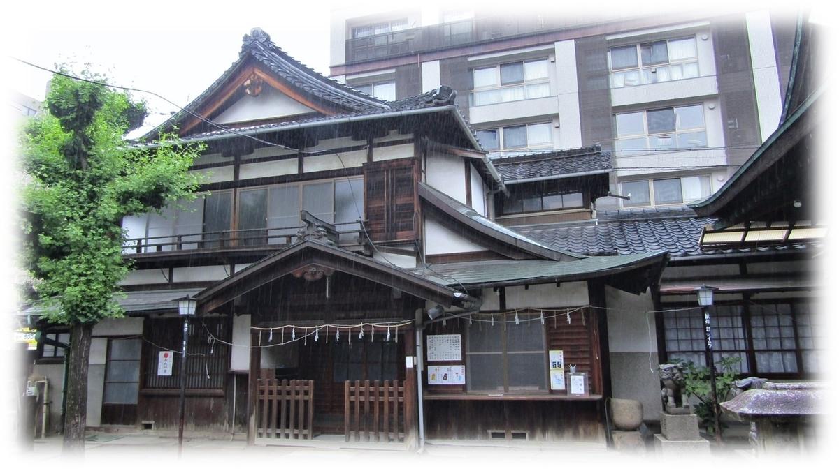 f:id:owari-nagoya55:20200707092737j:plain