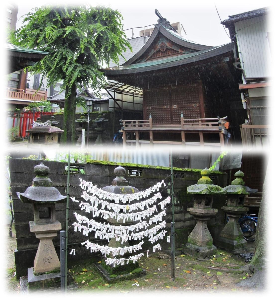 f:id:owari-nagoya55:20200707092832j:plain
