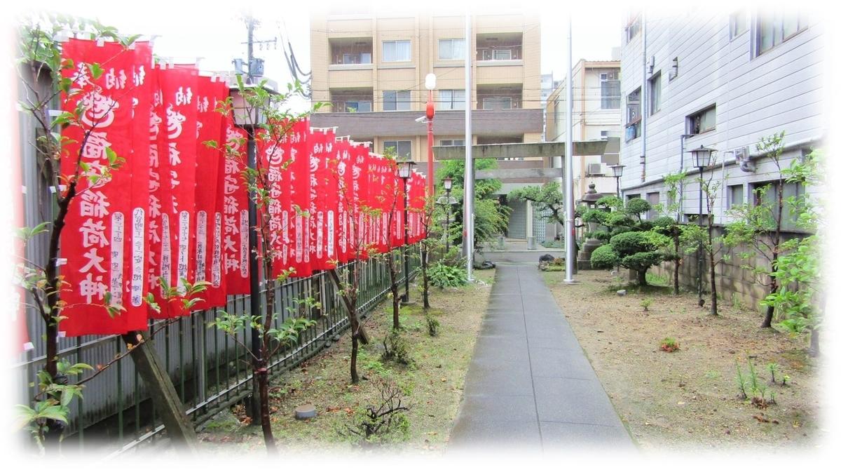 f:id:owari-nagoya55:20200707092926j:plain