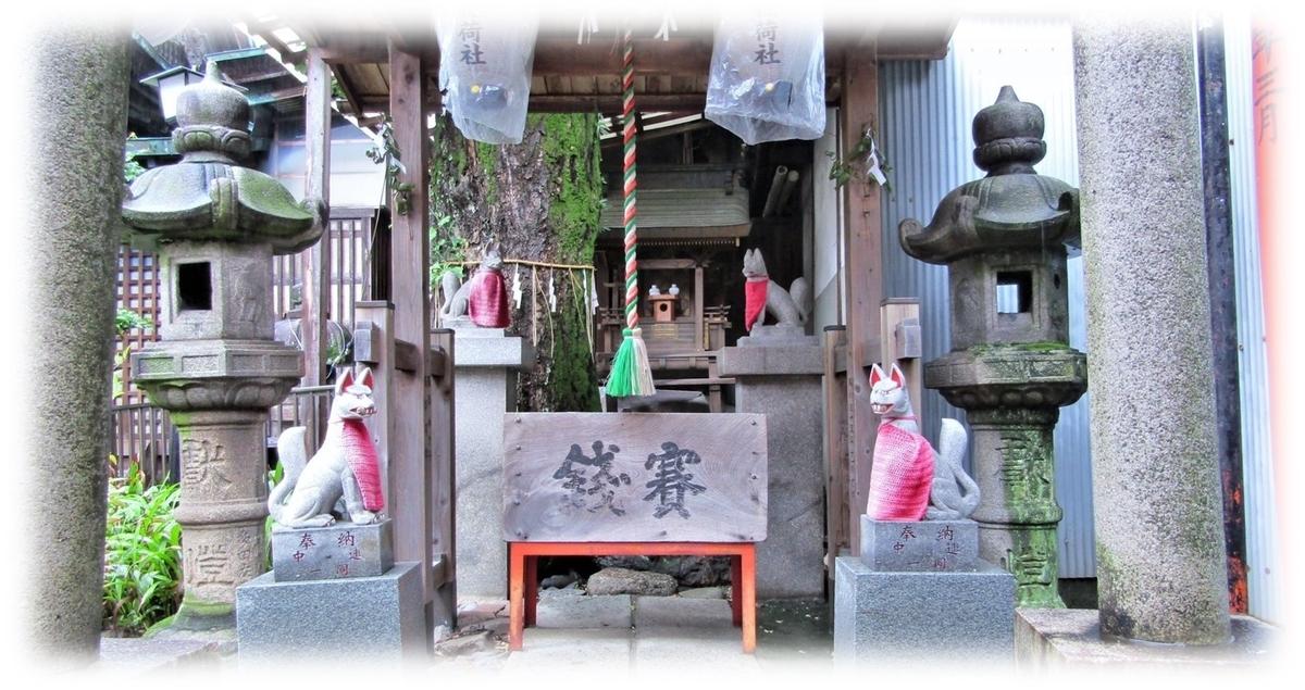f:id:owari-nagoya55:20200707093014j:plain