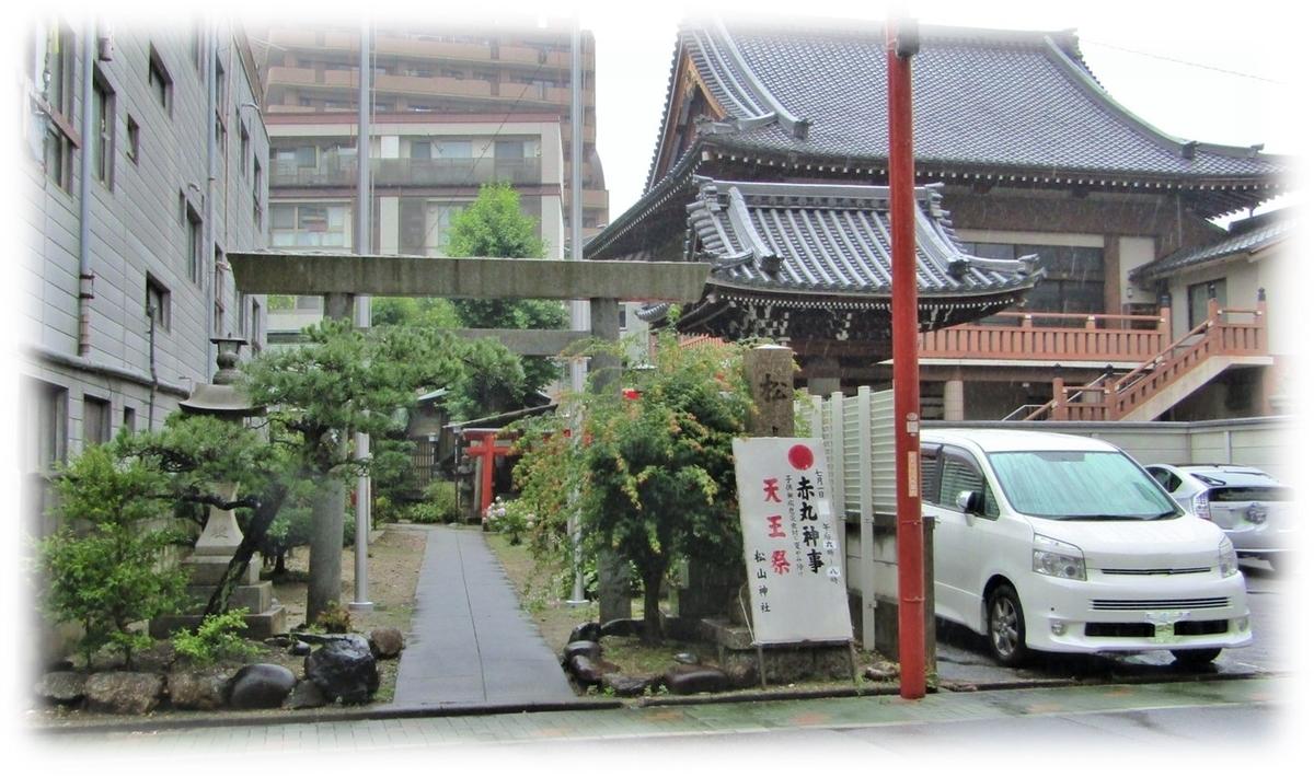 f:id:owari-nagoya55:20200707093037j:plain