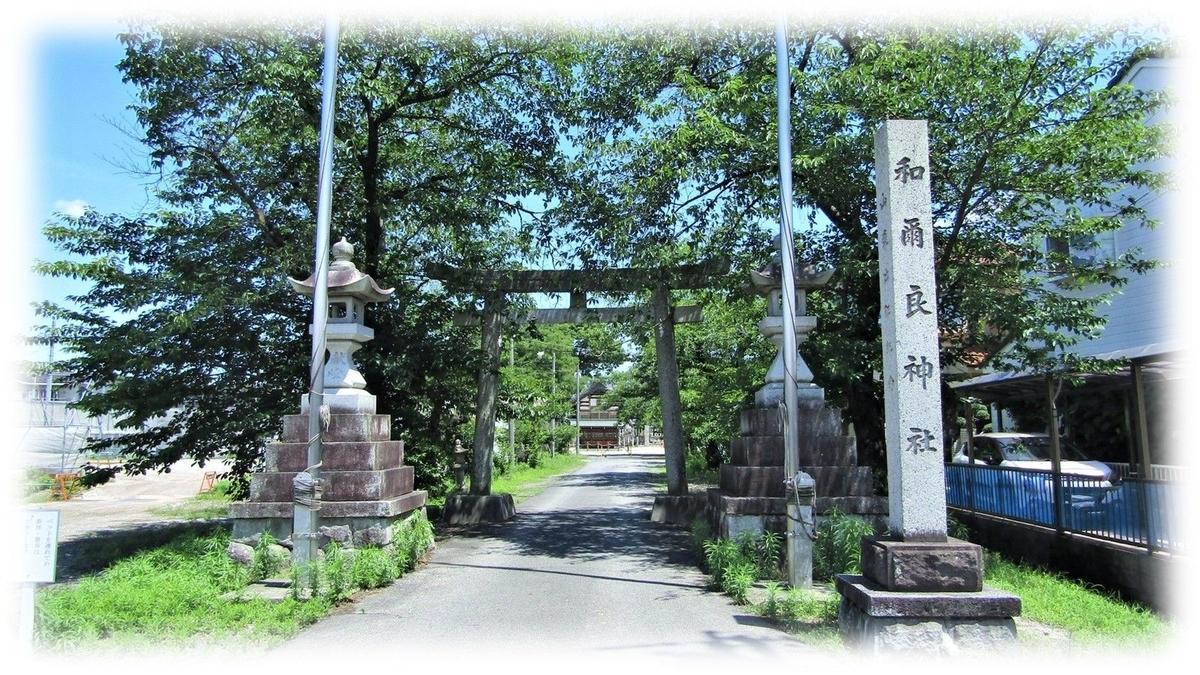 f:id:owari-nagoya55:20200715130358j:plain