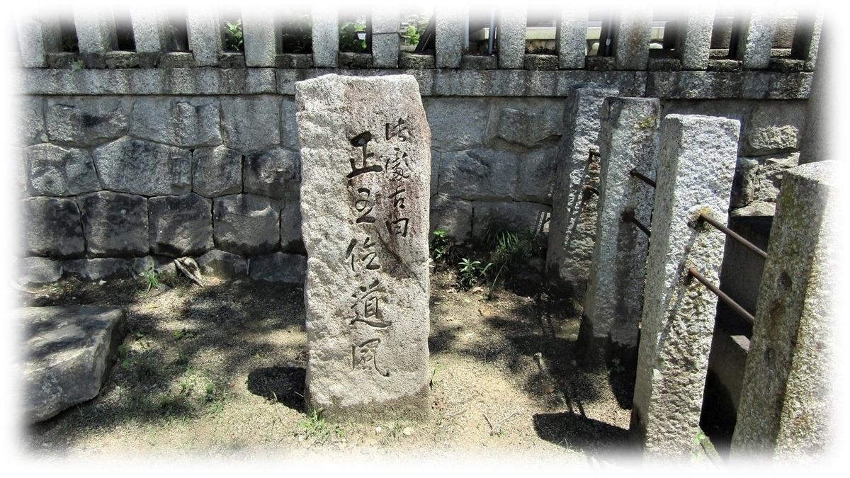 f:id:owari-nagoya55:20200715130821j:plain