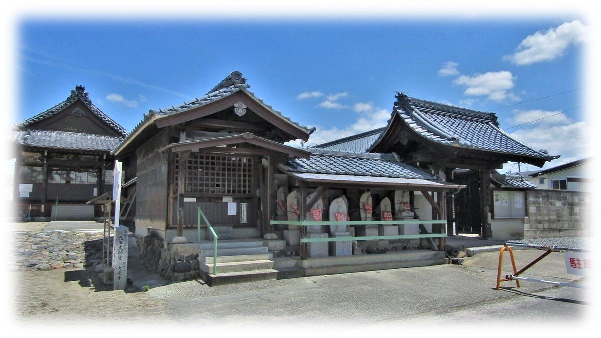f:id:owari-nagoya55:20200715131127j:plain