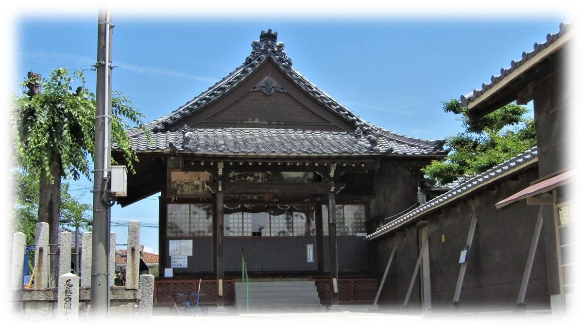 f:id:owari-nagoya55:20200715131146j:plain