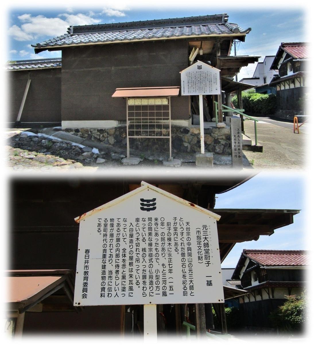 f:id:owari-nagoya55:20200715131227j:plain