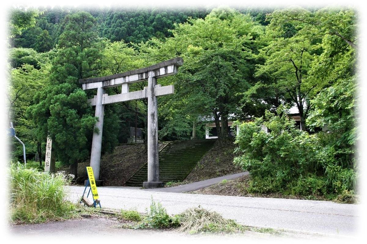 f:id:owari-nagoya55:20200718123145j:plain