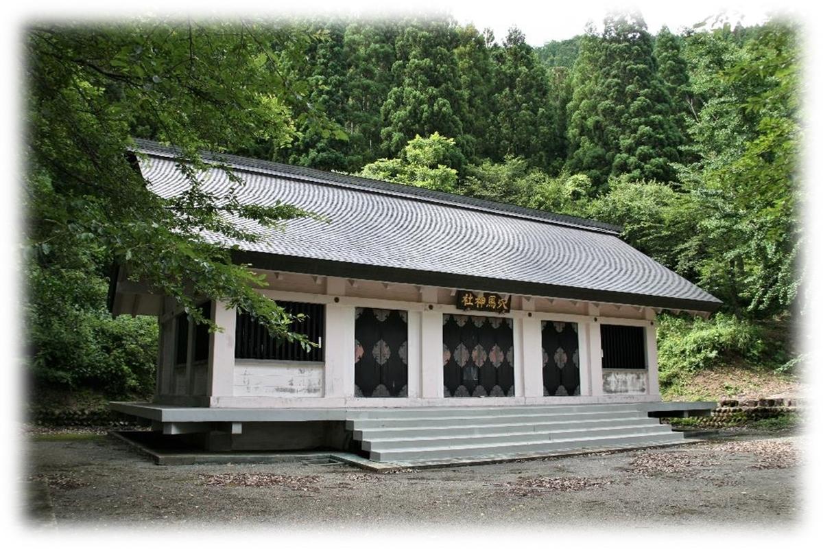 f:id:owari-nagoya55:20200718123204j:plain