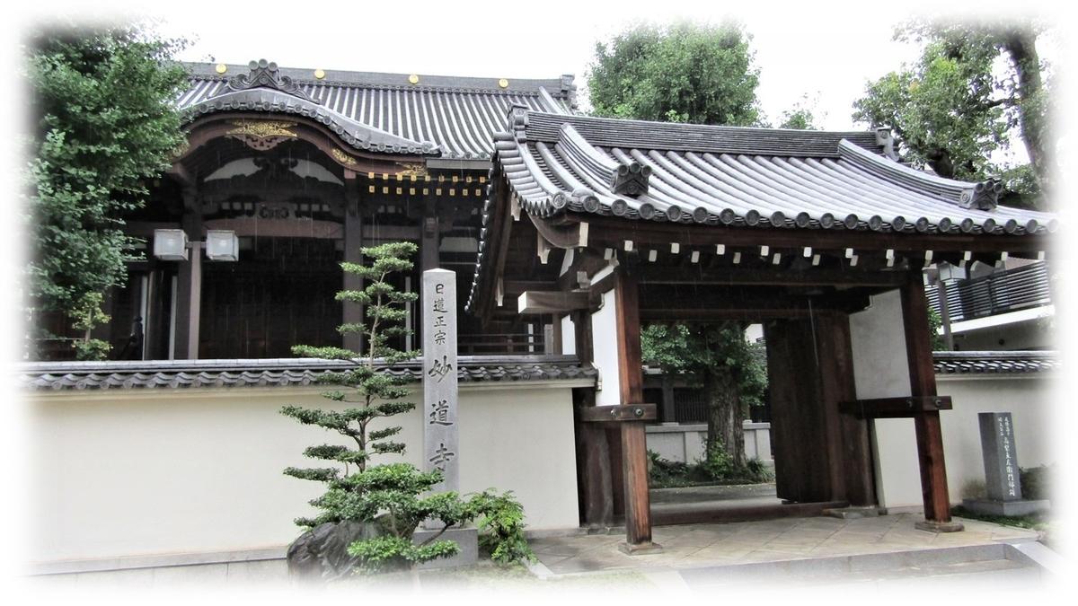 f:id:owari-nagoya55:20200720214538j:plain