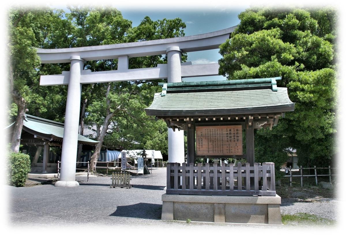 f:id:owari-nagoya55:20200723151618j:plain
