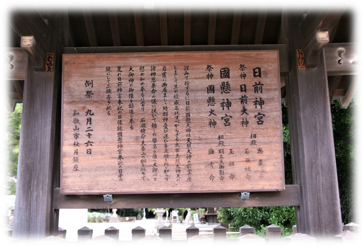 f:id:owari-nagoya55:20200723151638j:plain