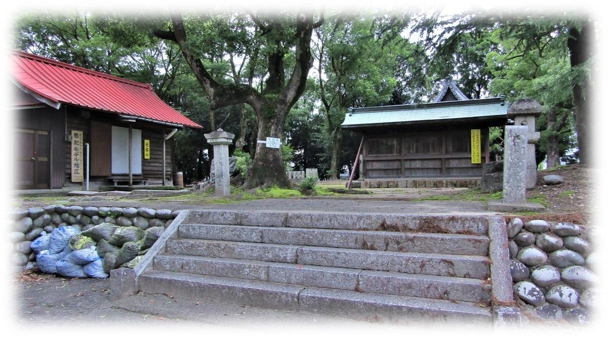 f:id:owari-nagoya55:20200729013127j:plain