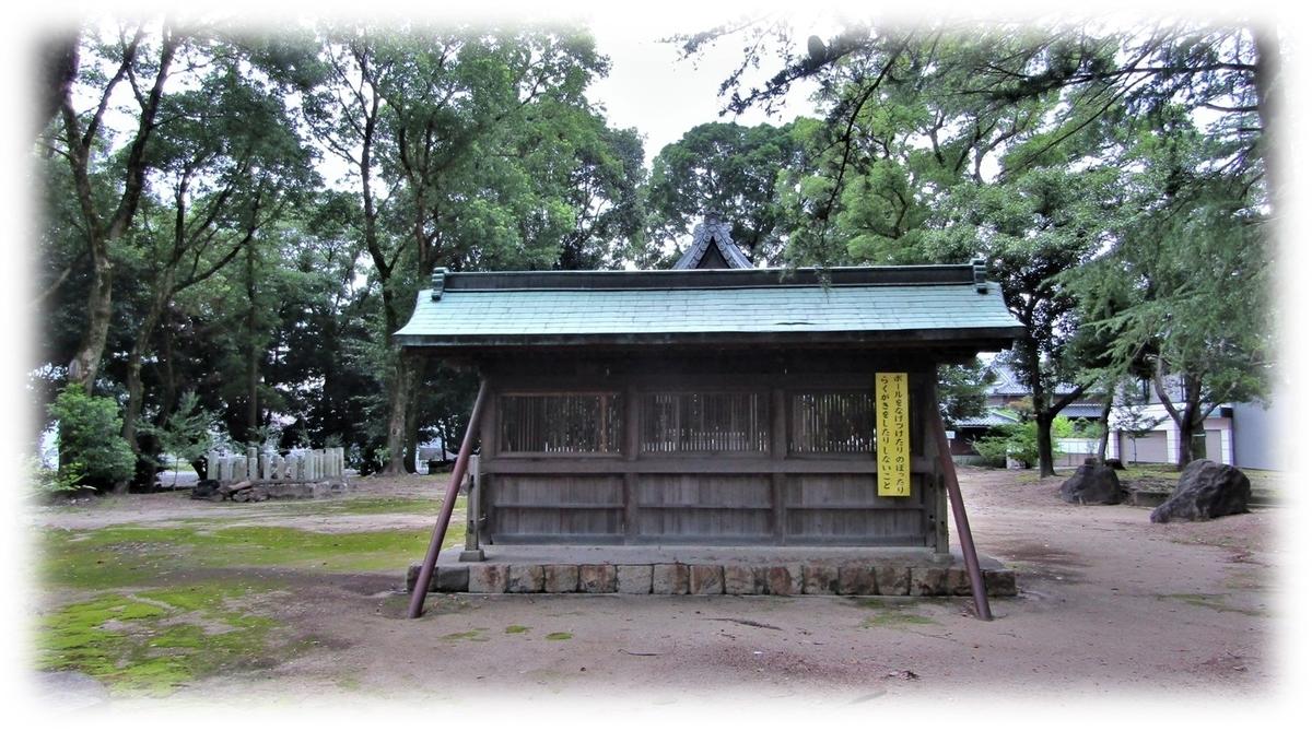 f:id:owari-nagoya55:20200729013217j:plain
