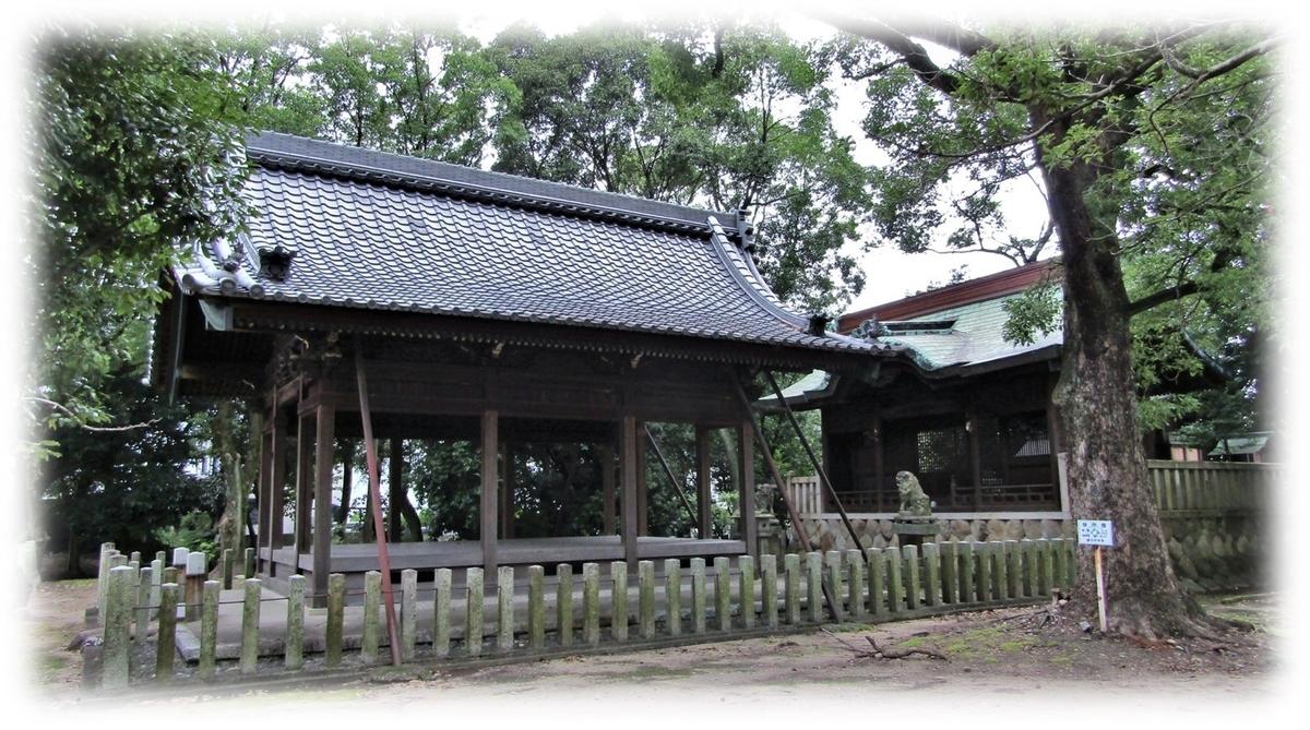 f:id:owari-nagoya55:20200729013312j:plain