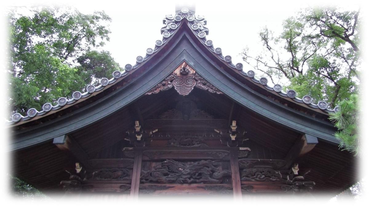 f:id:owari-nagoya55:20200729013507j:plain