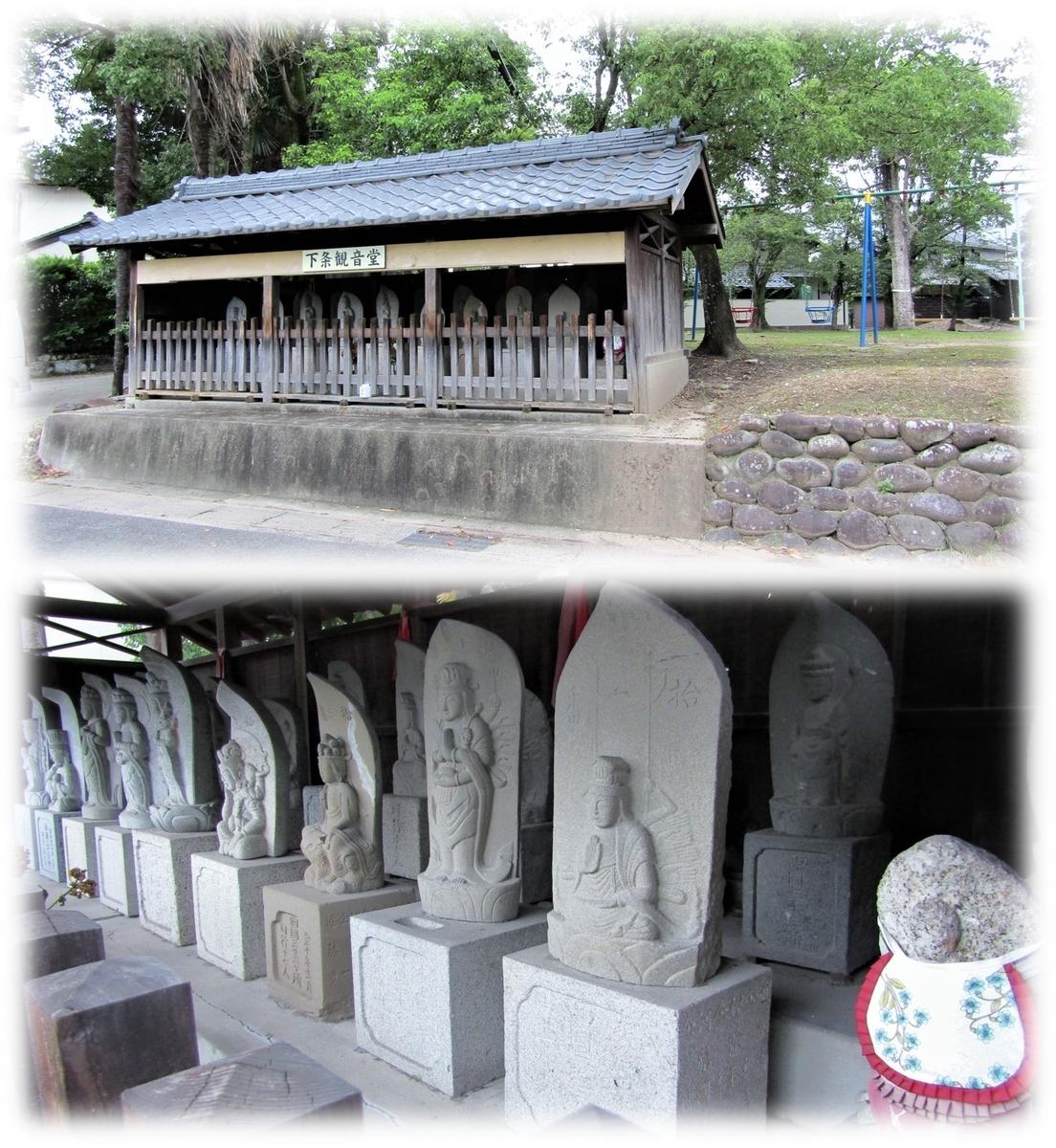f:id:owari-nagoya55:20200729013706j:plain