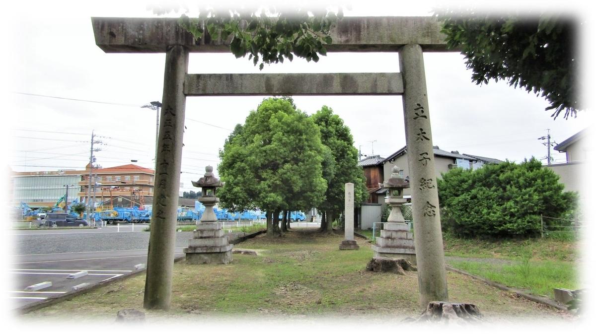 f:id:owari-nagoya55:20200729013733j:plain