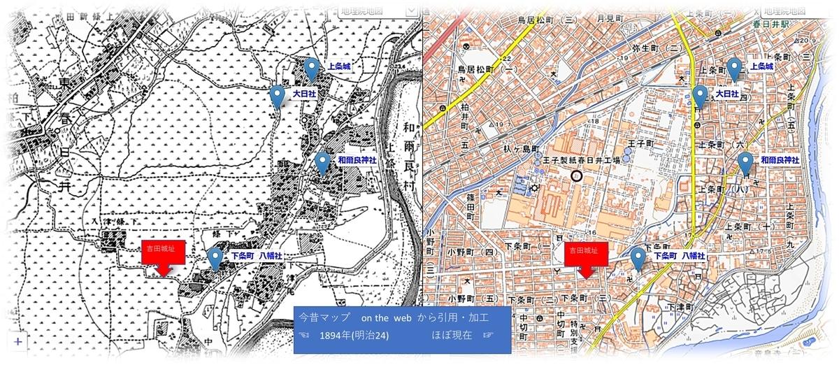 f:id:owari-nagoya55:20200730142319j:plain