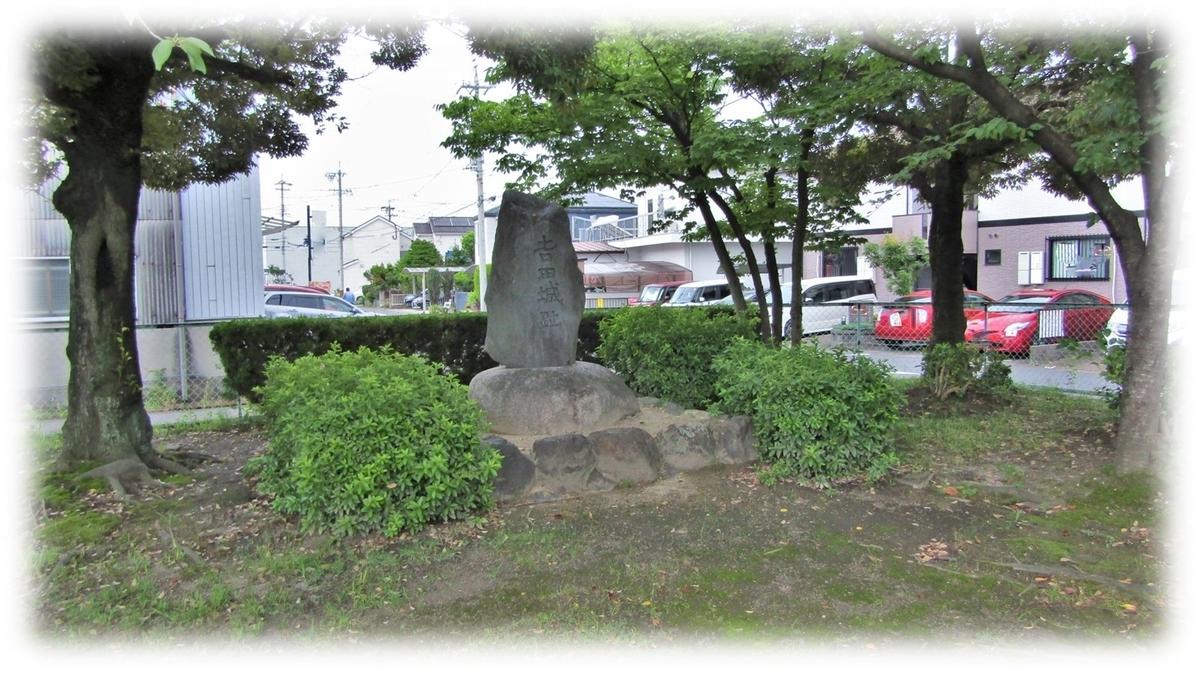 f:id:owari-nagoya55:20200730142409j:plain