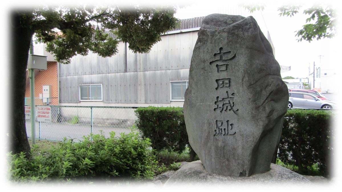 f:id:owari-nagoya55:20200730142433j:plain