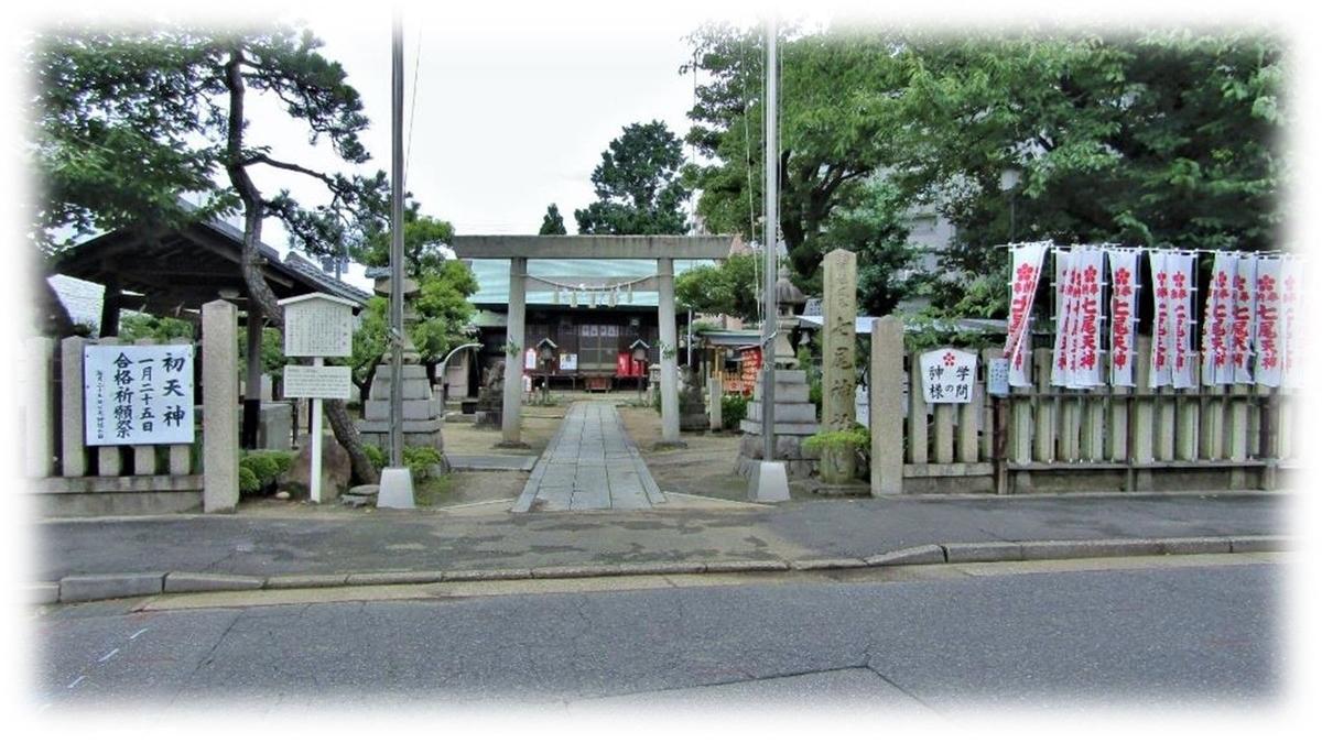 f:id:owari-nagoya55:20200801104533j:plain