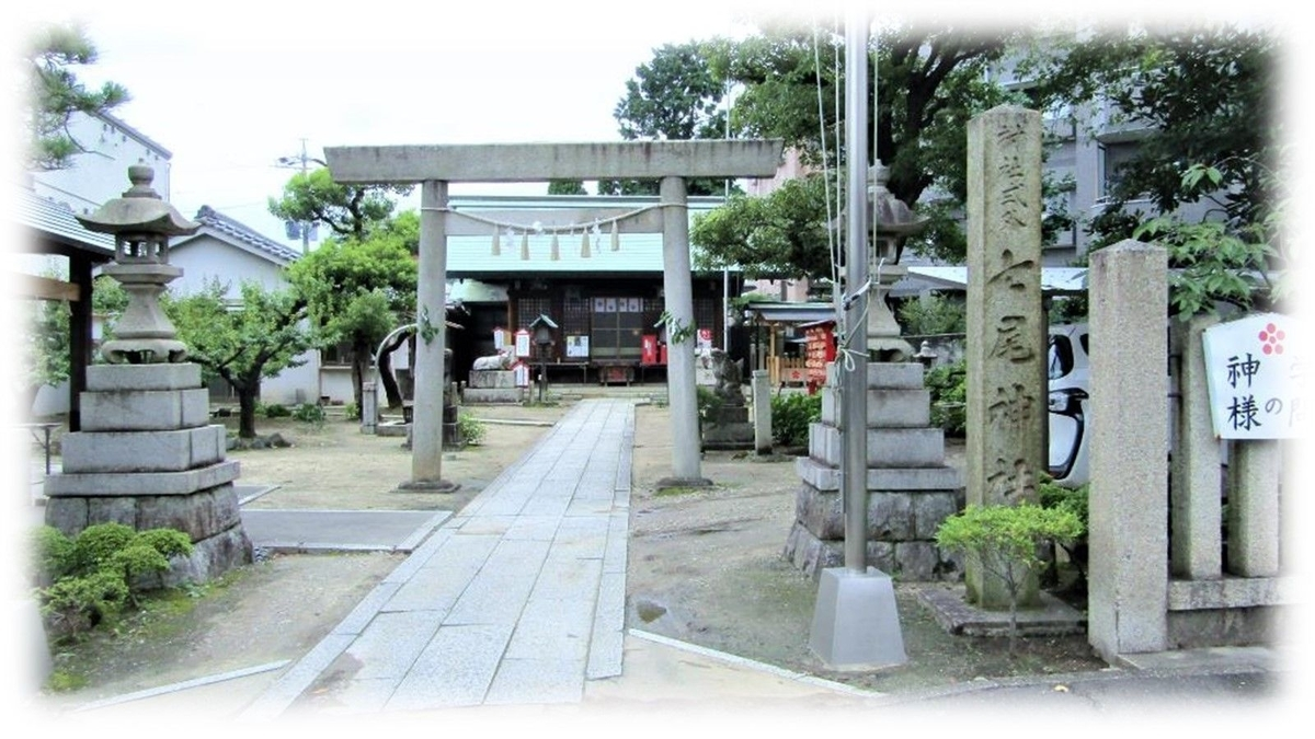 f:id:owari-nagoya55:20200801104615j:plain
