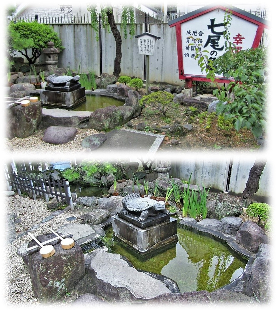 f:id:owari-nagoya55:20200801104736j:plain