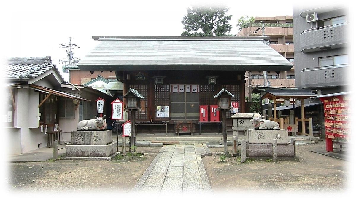f:id:owari-nagoya55:20200801104927j:plain