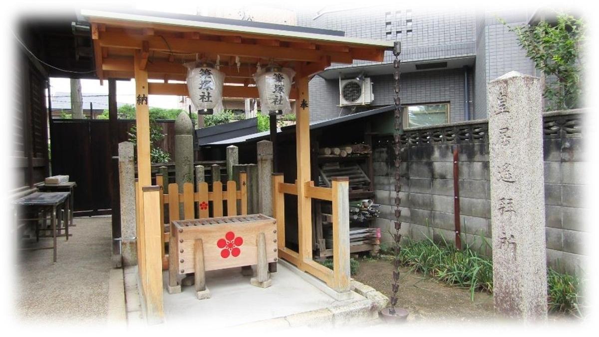 f:id:owari-nagoya55:20200801105113j:plain