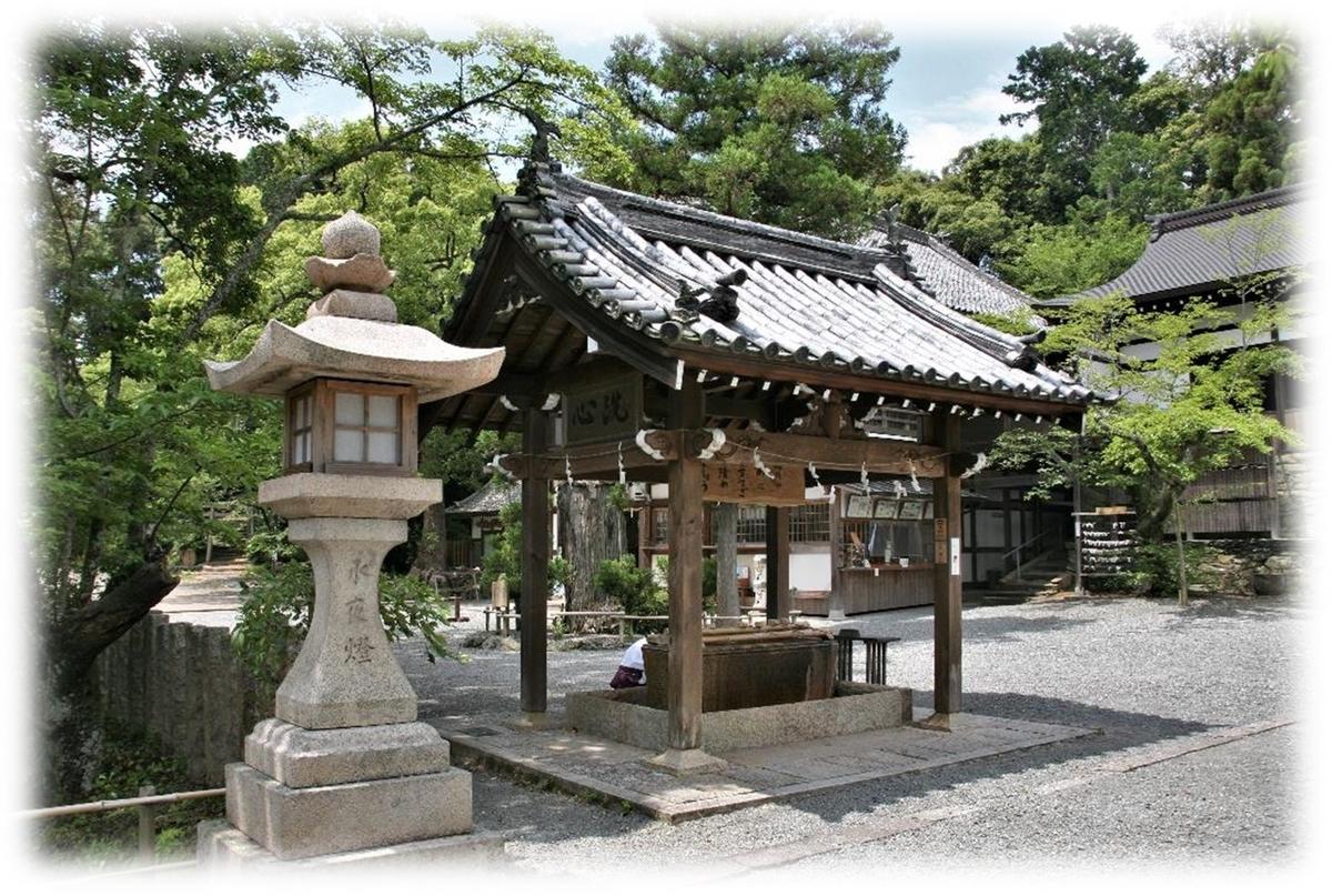 f:id:owari-nagoya55:20200804174119j:plain