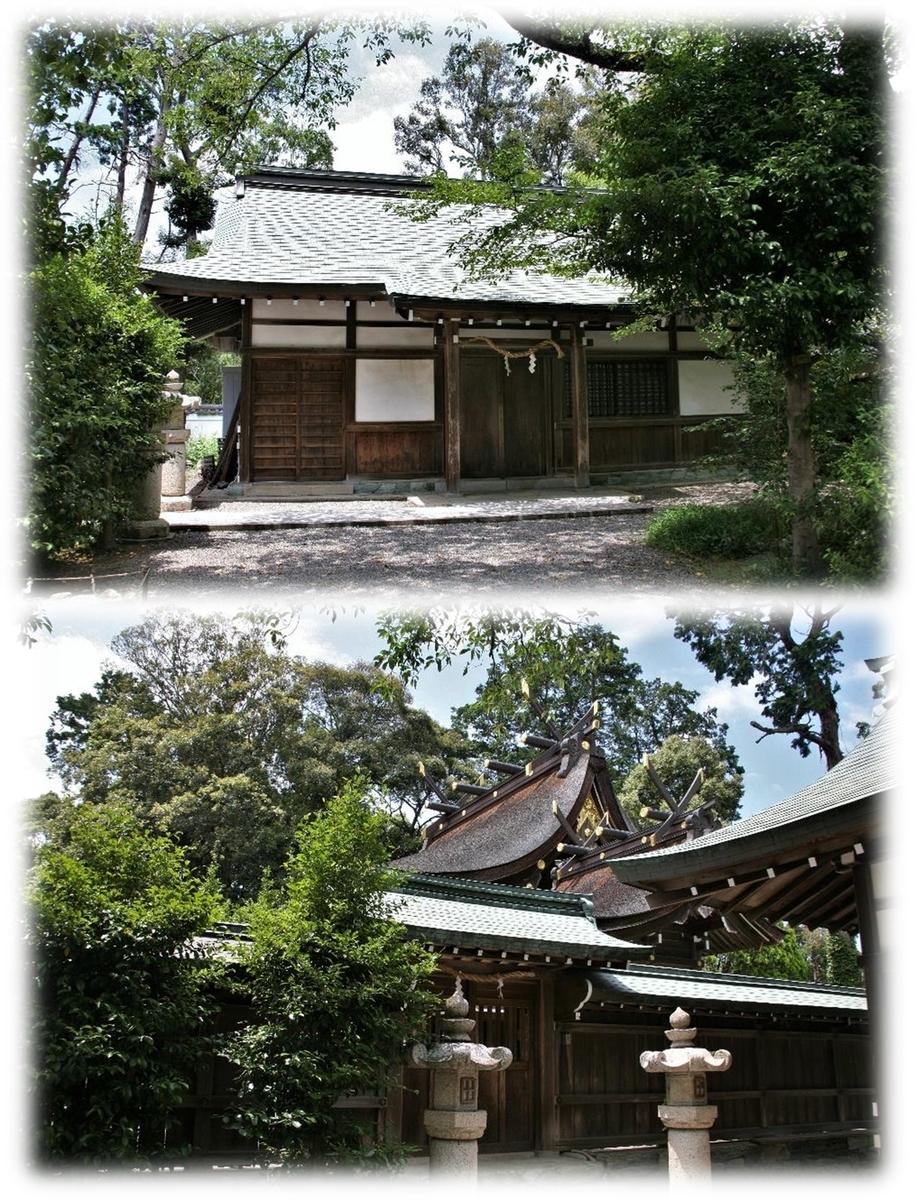 f:id:owari-nagoya55:20200804174345j:plain