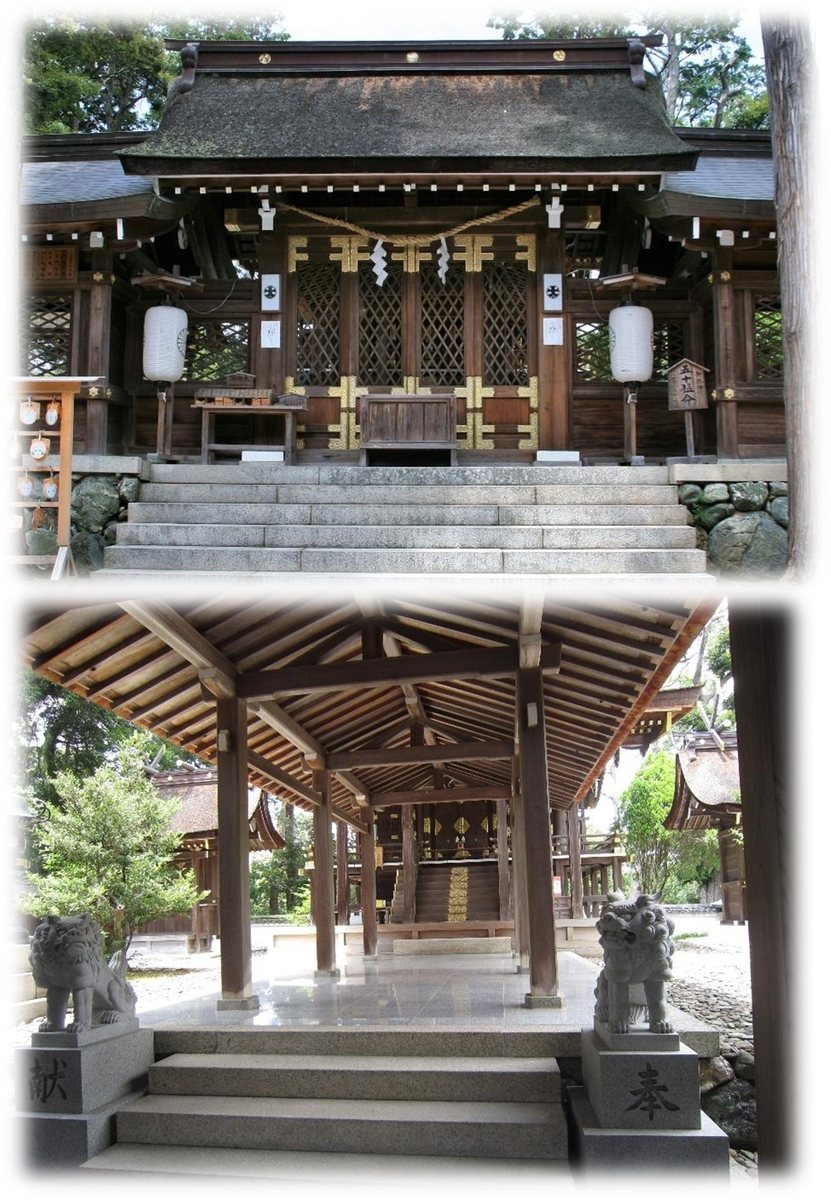 f:id:owari-nagoya55:20200804174515j:plain