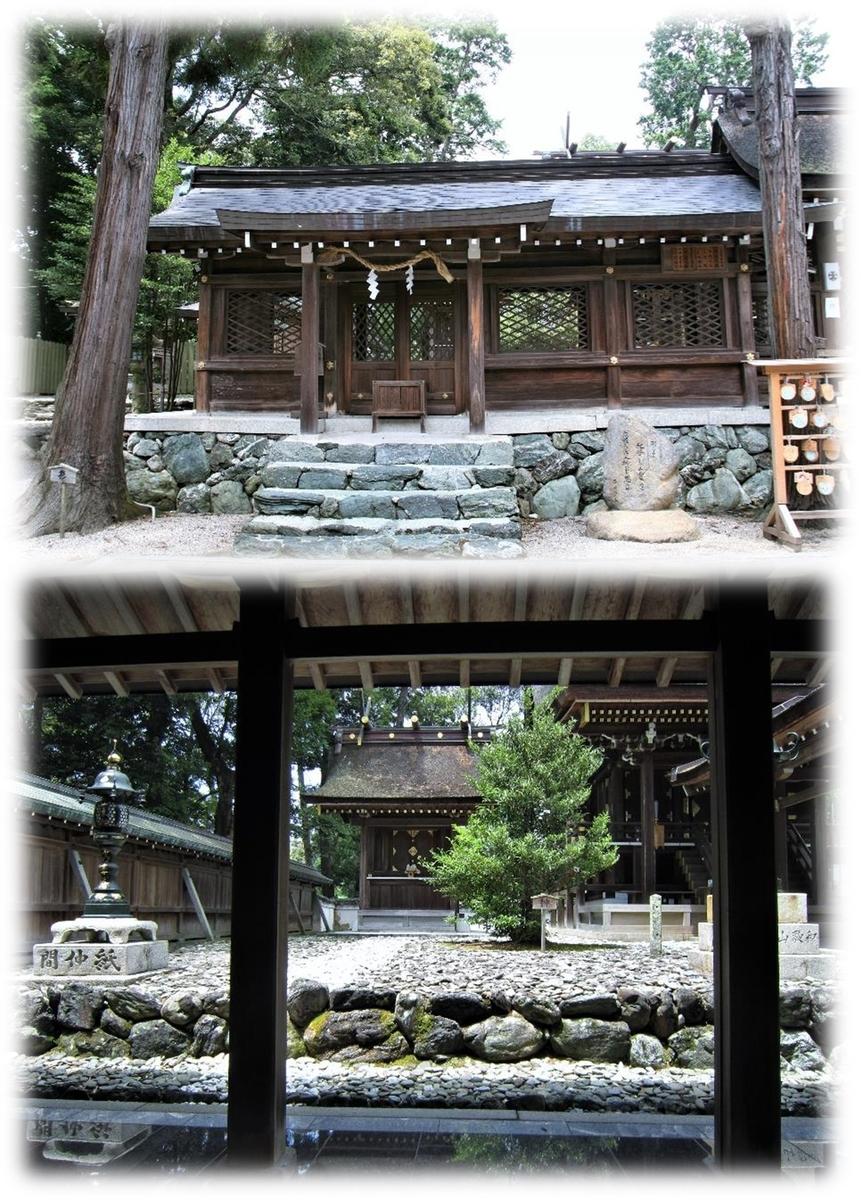 f:id:owari-nagoya55:20200804174542j:plain