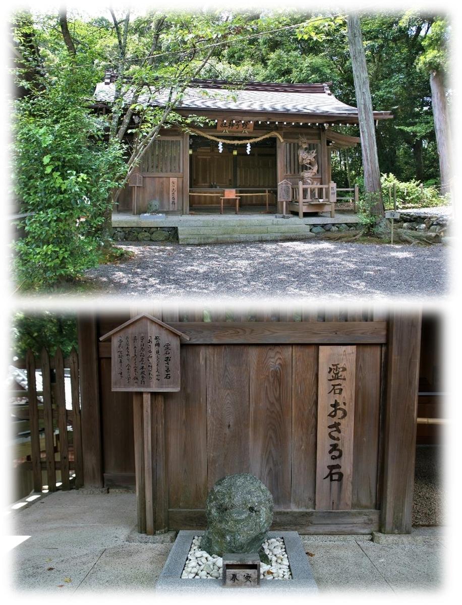 f:id:owari-nagoya55:20200804174609j:plain