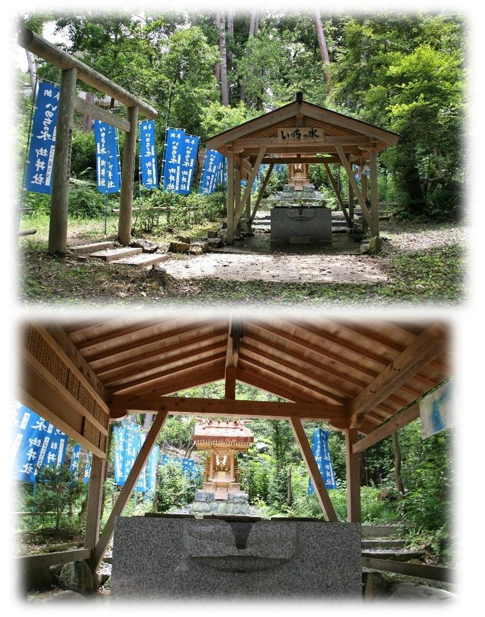 f:id:owari-nagoya55:20200804174750j:plain