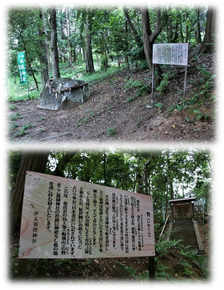 f:id:owari-nagoya55:20200804174910j:plain