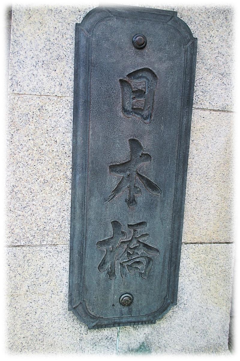 f:id:owari-nagoya55:20200807182552j:plain