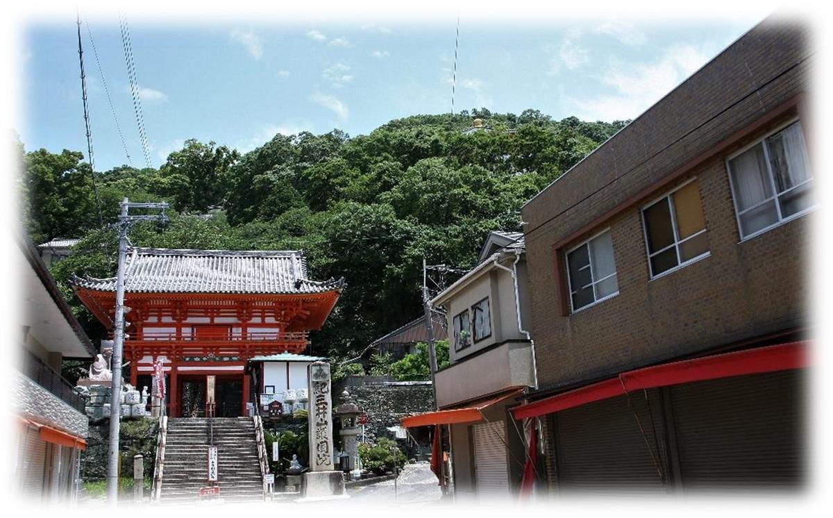 f:id:owari-nagoya55:20200815094313j:plain