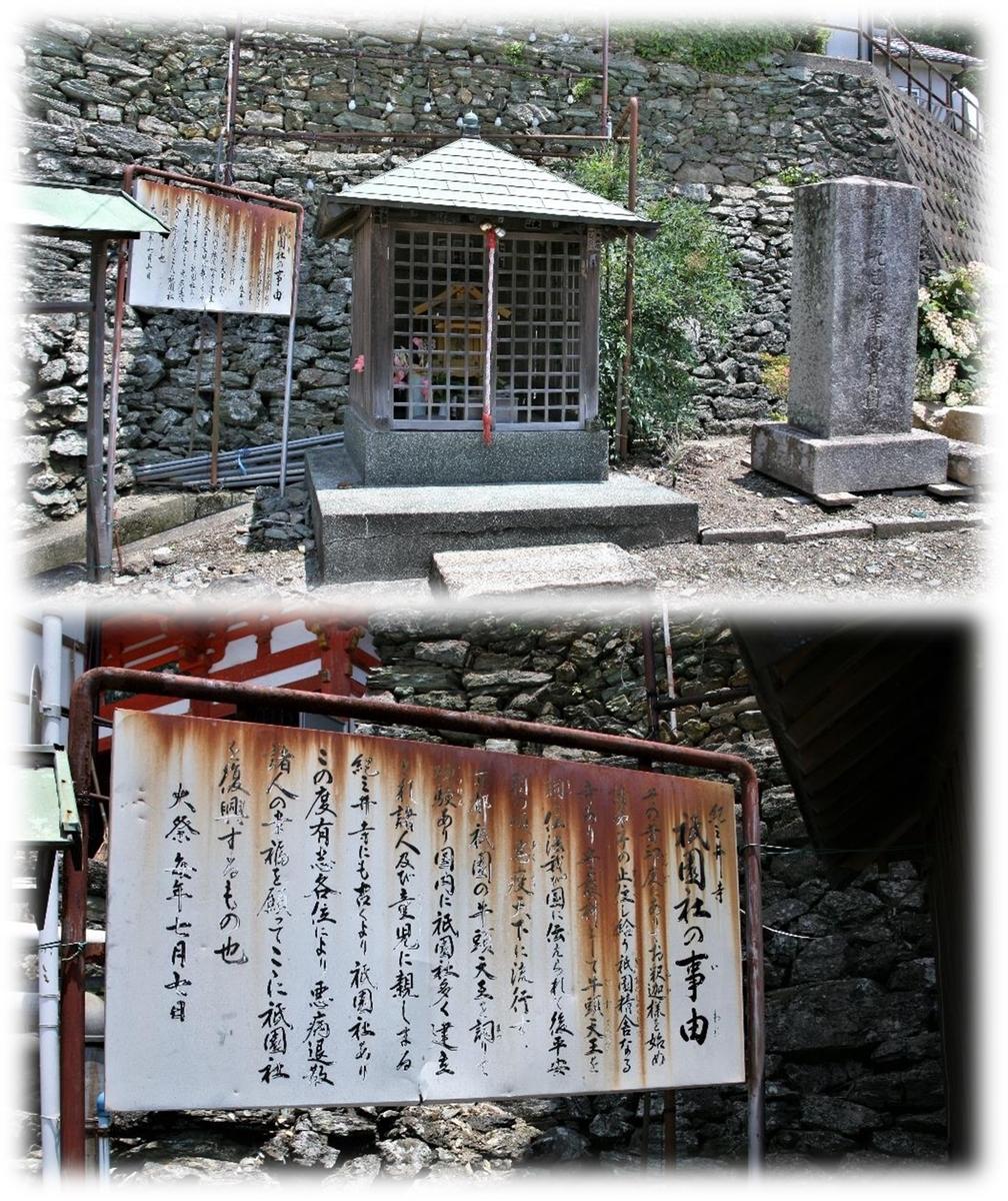 f:id:owari-nagoya55:20200815094358j:plain