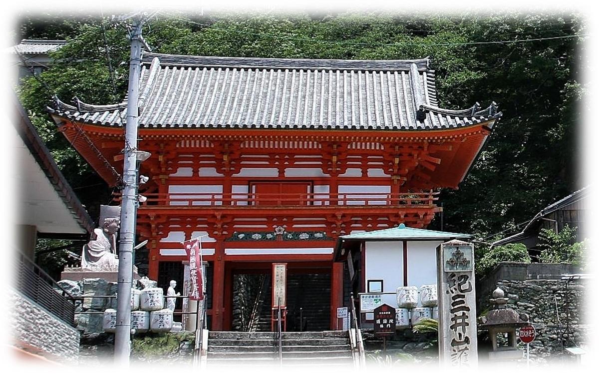 f:id:owari-nagoya55:20200815094424j:plain