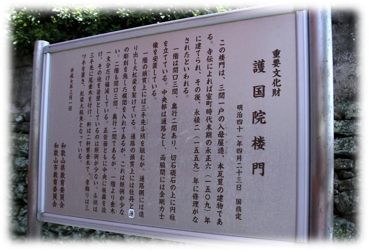 f:id:owari-nagoya55:20200815094538j:plain