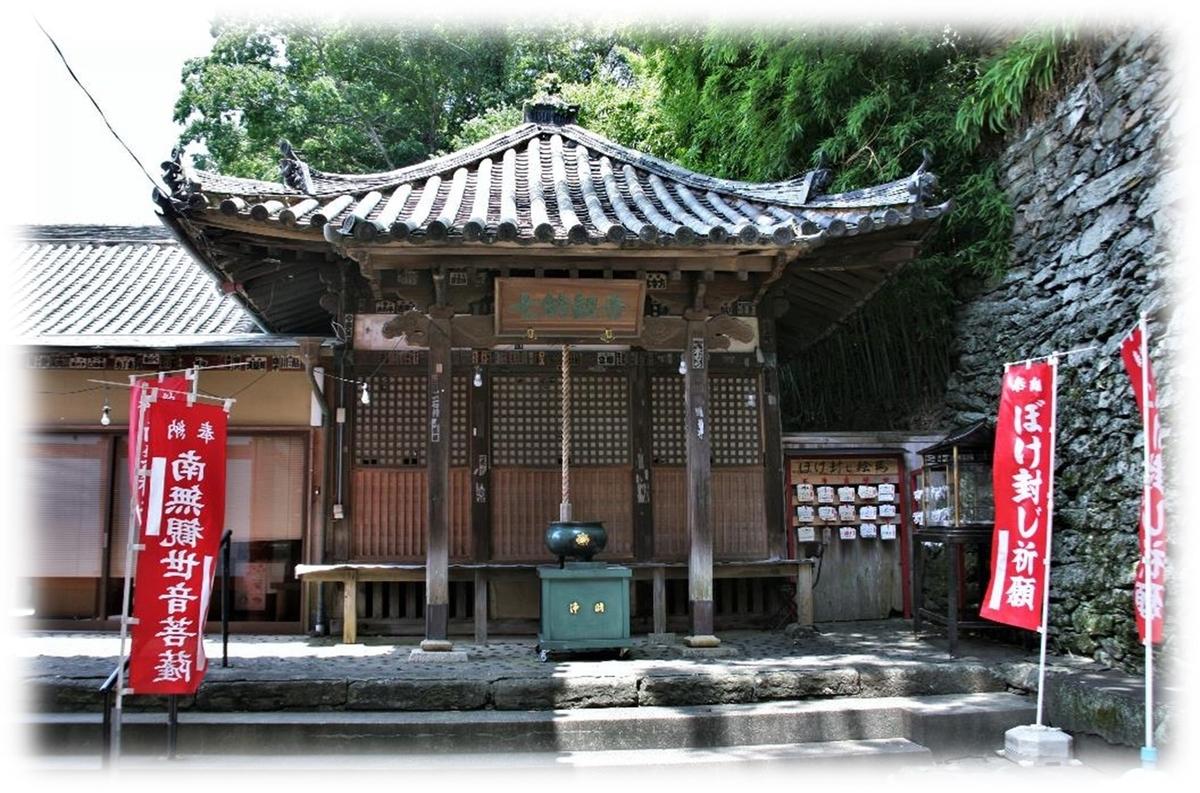 f:id:owari-nagoya55:20200815094624j:plain