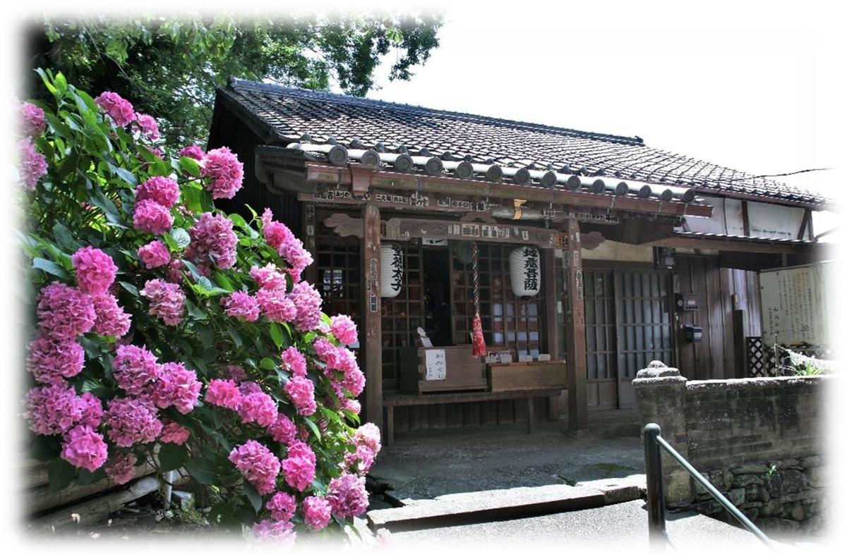 f:id:owari-nagoya55:20200815094651j:plain
