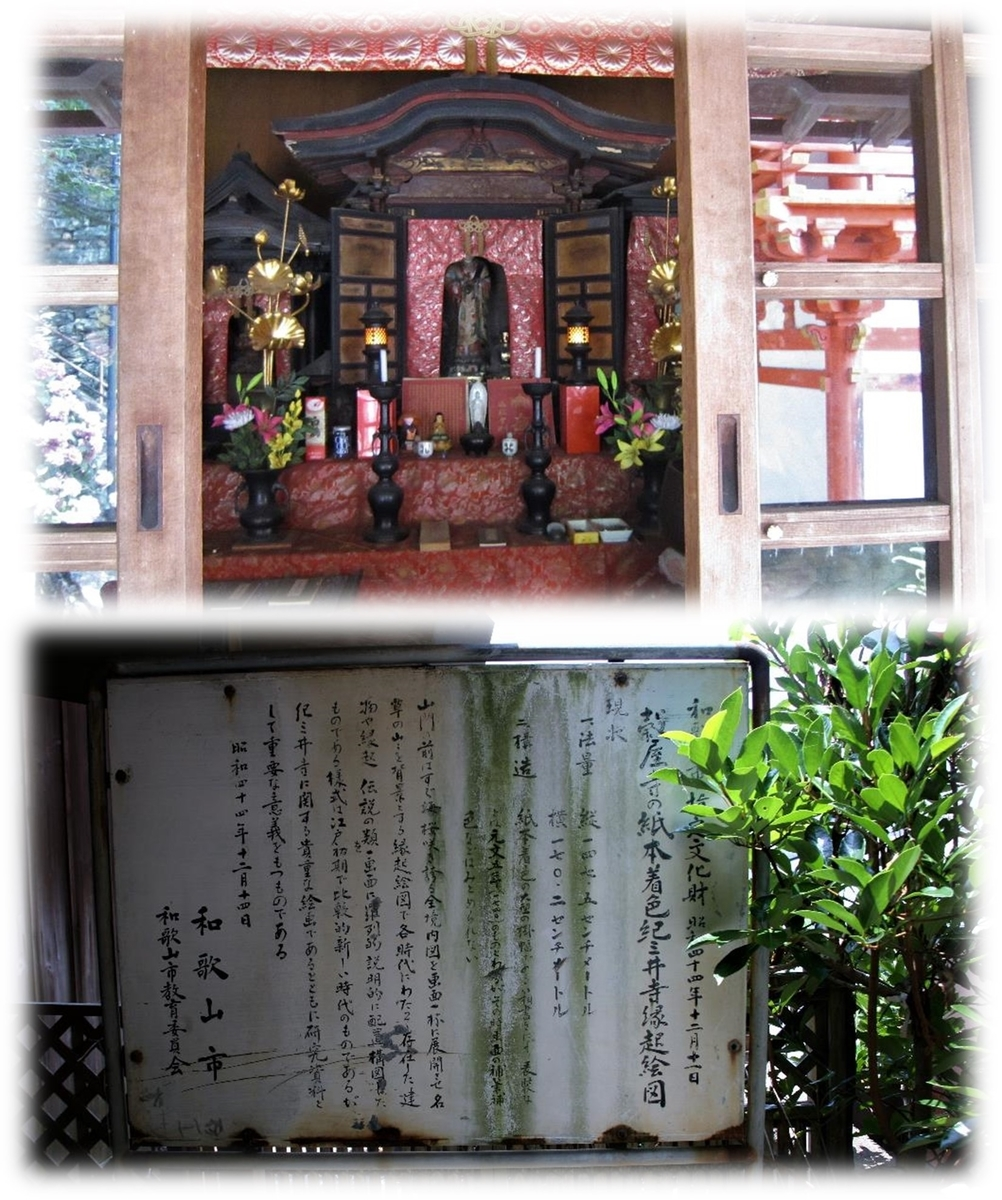 f:id:owari-nagoya55:20200815094725j:plain