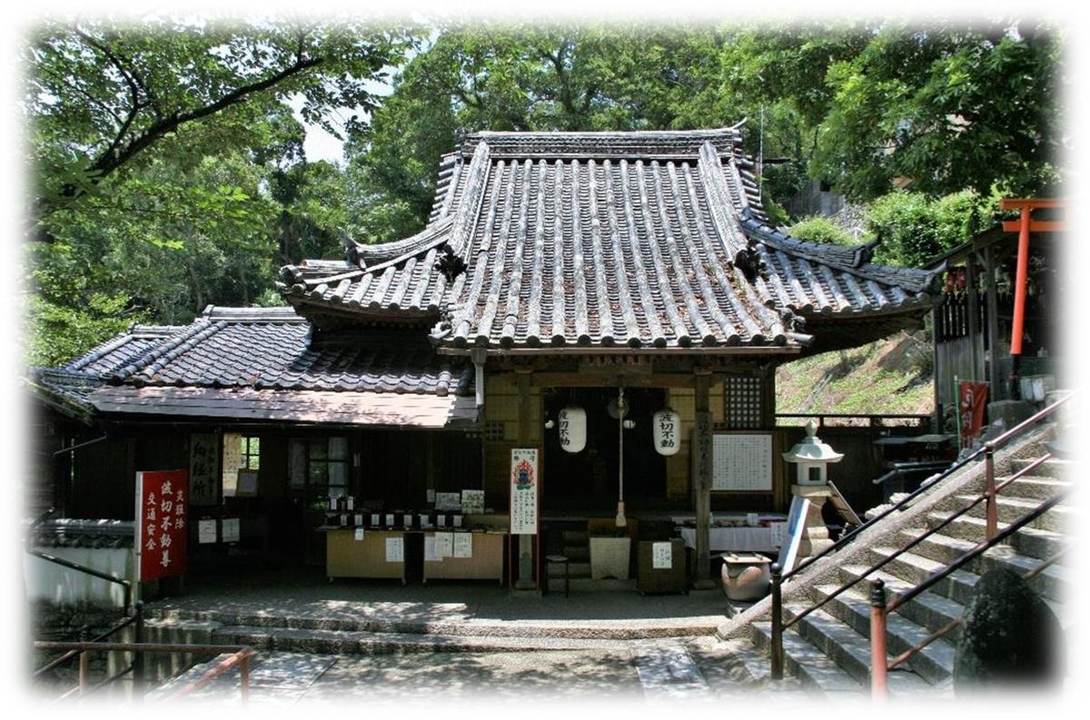 f:id:owari-nagoya55:20200815094830j:plain