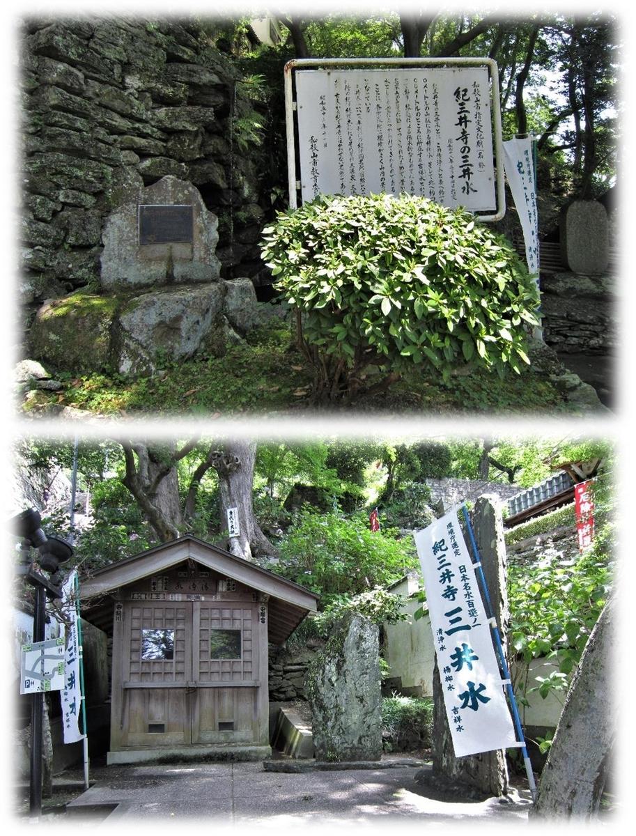 f:id:owari-nagoya55:20200815094949j:plain