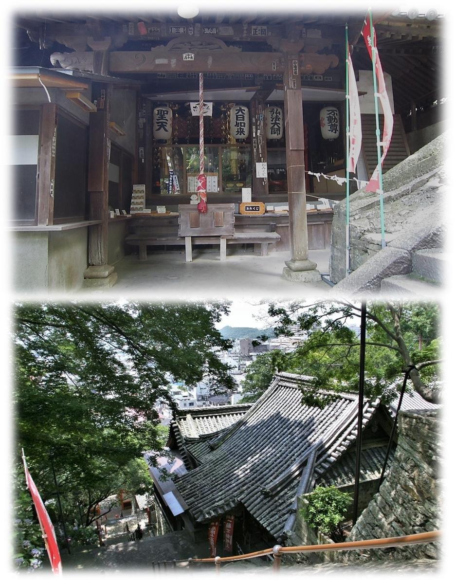 f:id:owari-nagoya55:20200815095115j:plain